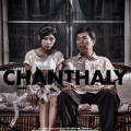 1363539615Chanthaly_Poster_ENG-1-thumb-200x200-35579