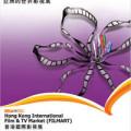 1363597230hkfilmart-2013-main-thumb-200x200-37381